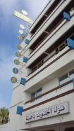 Prehliadka hotela Sud Bahia ***